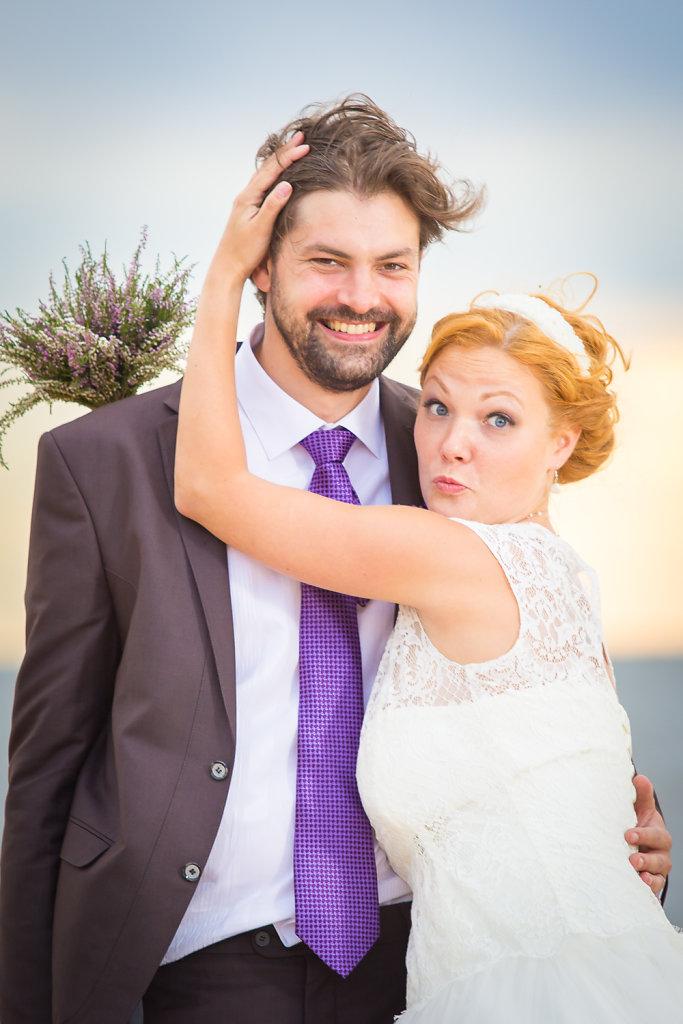 Свадьба Андриса и Анны